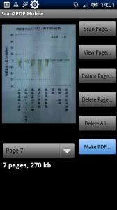 Scan2PDF Mobile Lite : 画像からPDFを作成!Androidアプリ1270 | オクトバ