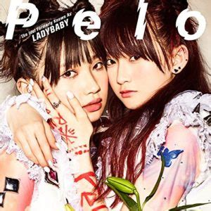 The Idol Formerly Known As LADYBABY – Easter Bunny | Oo歌詞